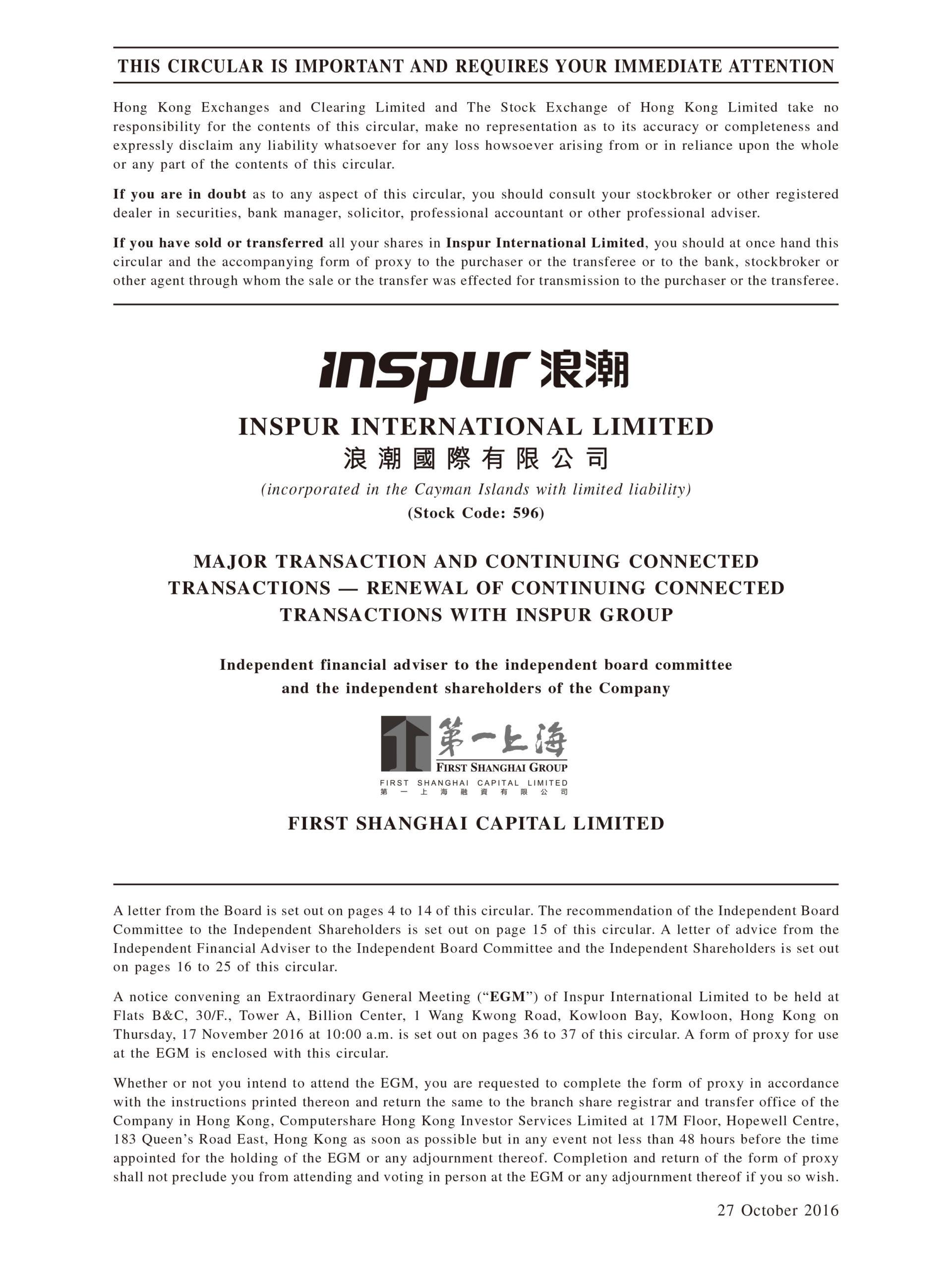 Inspur International Limited