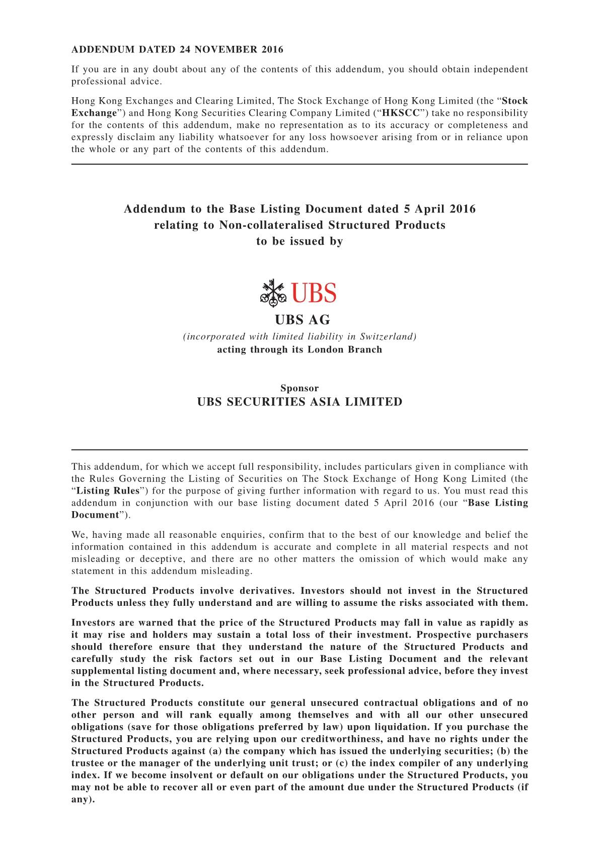 瑞士银行 – 基础上市文件增编