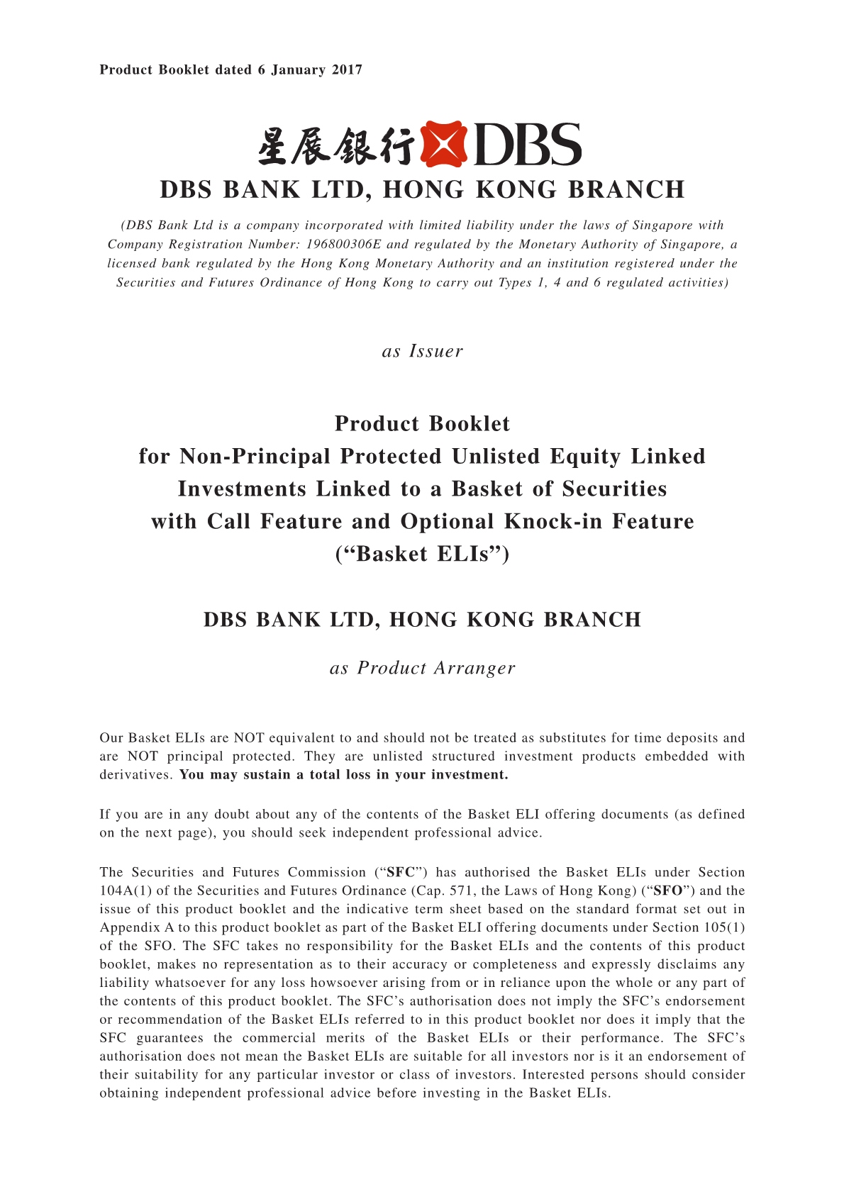 DBS Bank Ltd, Hong Kong Branch – Product Booklet (Basket ELIs)