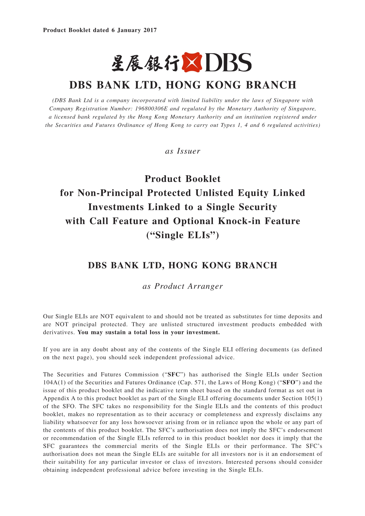 DBS Bank Ltd, Hong Kong Branch – Product Booklet (Single ELIs)