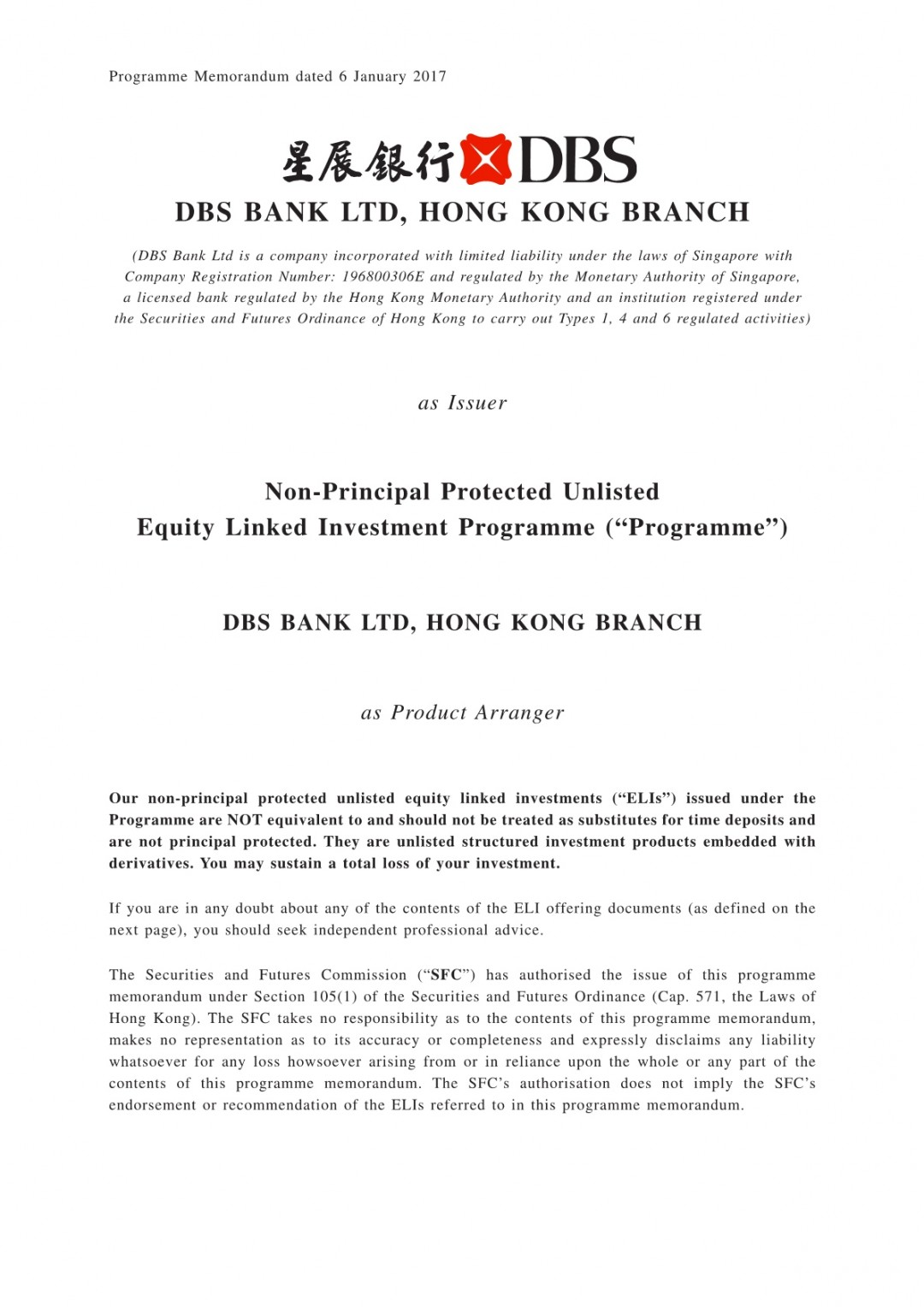 DBS Bank Ltd, Hong Kong Branch – Programme Memorandum
