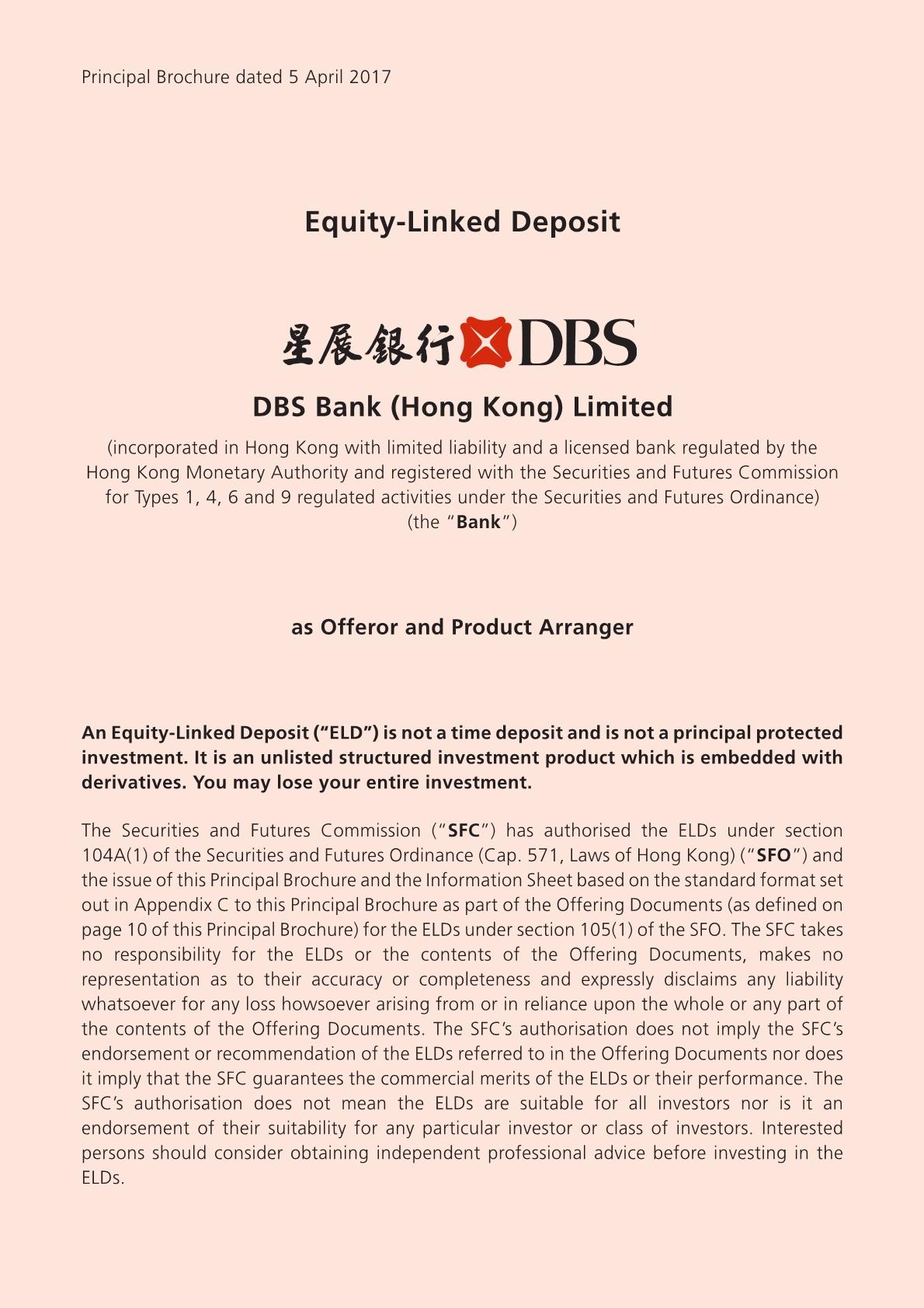 DBS Bank (Hong Kong) Limited – Princial Brochure