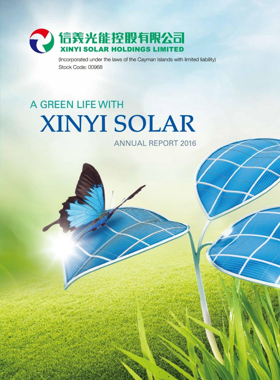 Xinyi Solar Holdings Limted