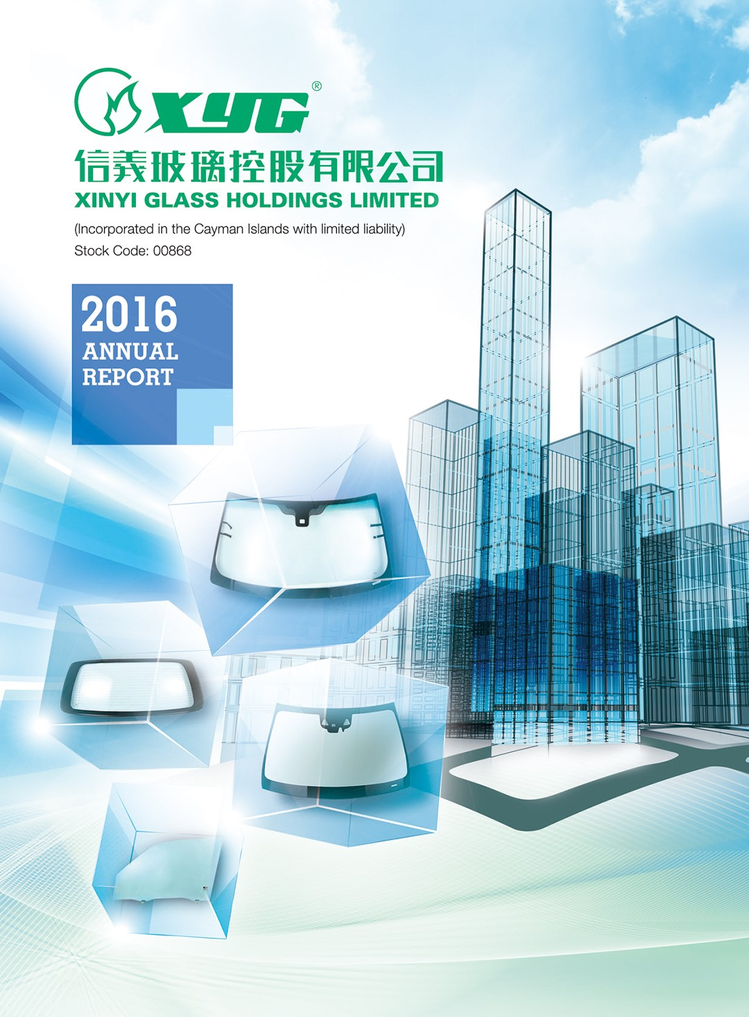 Xinyi Glass Holdings Limited