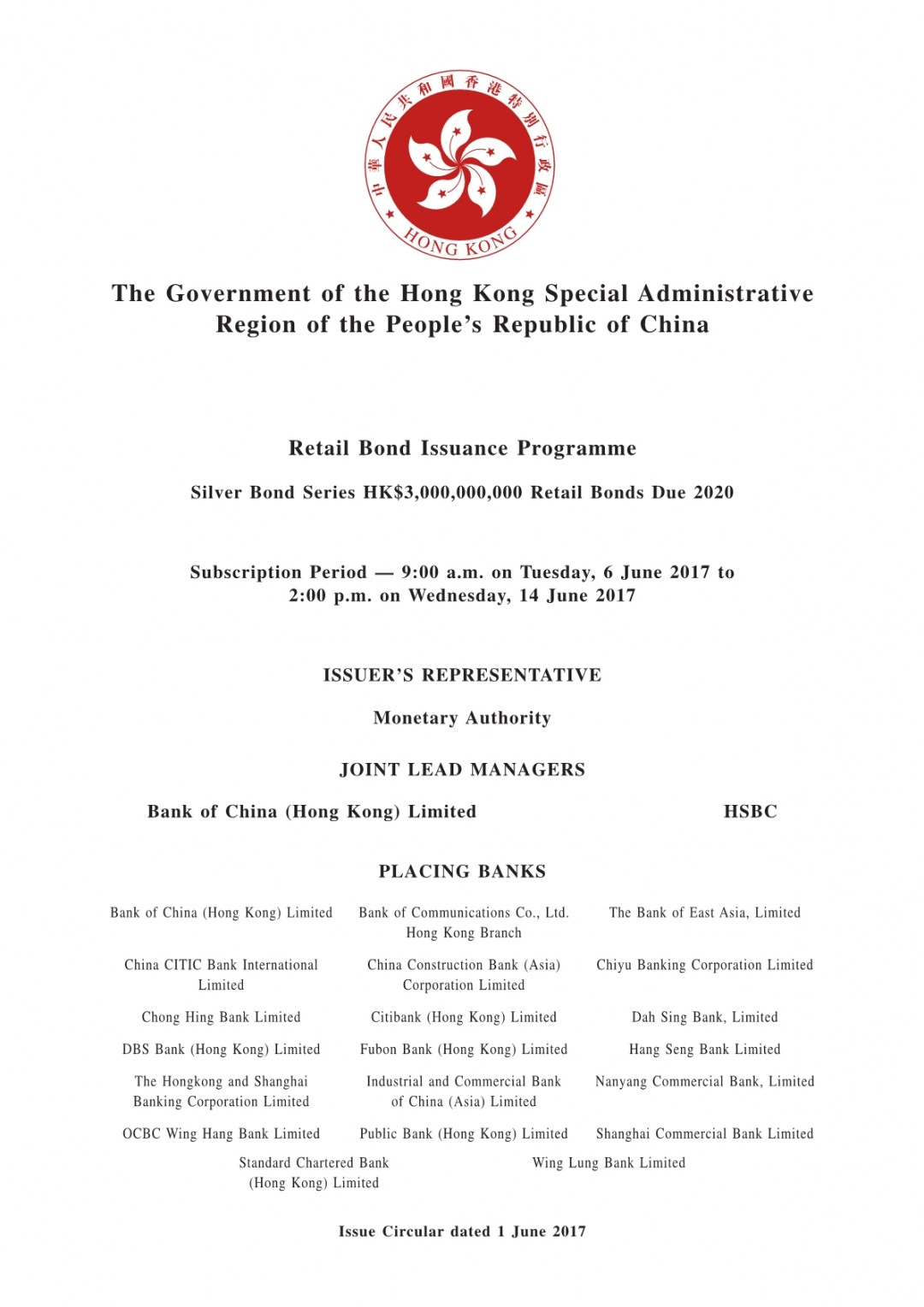 The Government of the Hong Kong Special Administrative Region of the People's Republic of China – Issue Circular