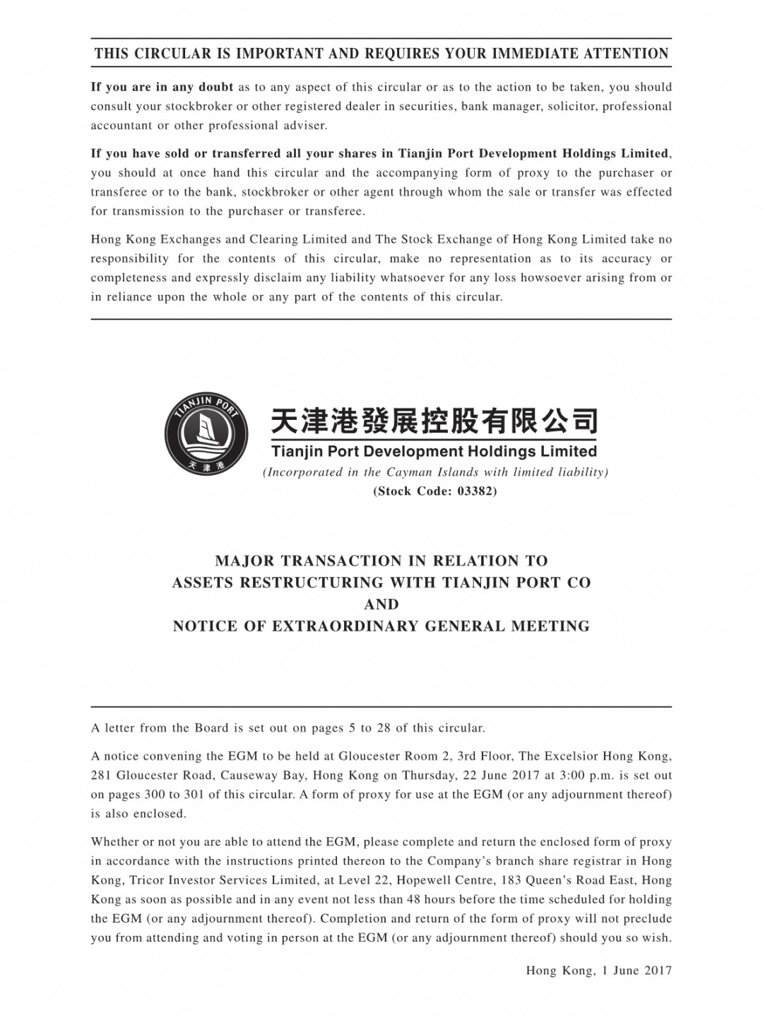 Tianjin Port Development Holdings Limited