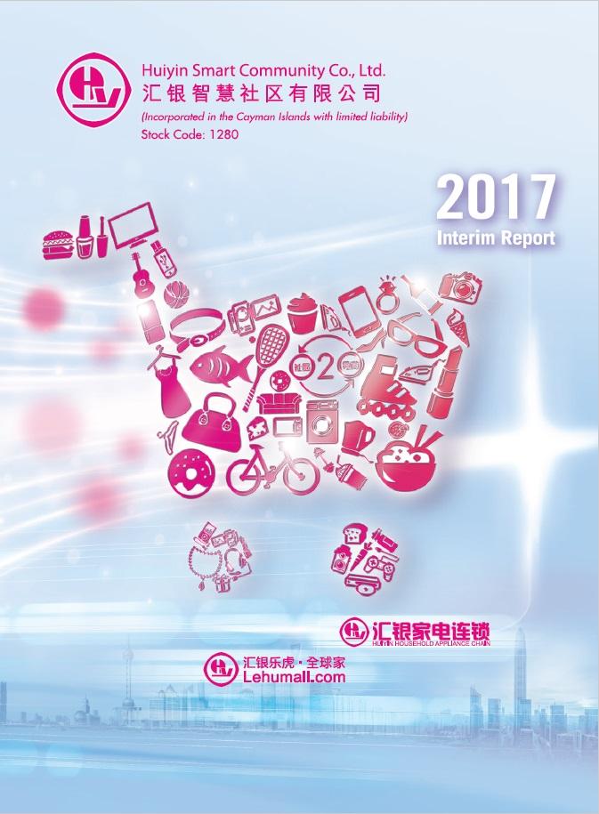 Huiyin Smart Community Co., Ltd.