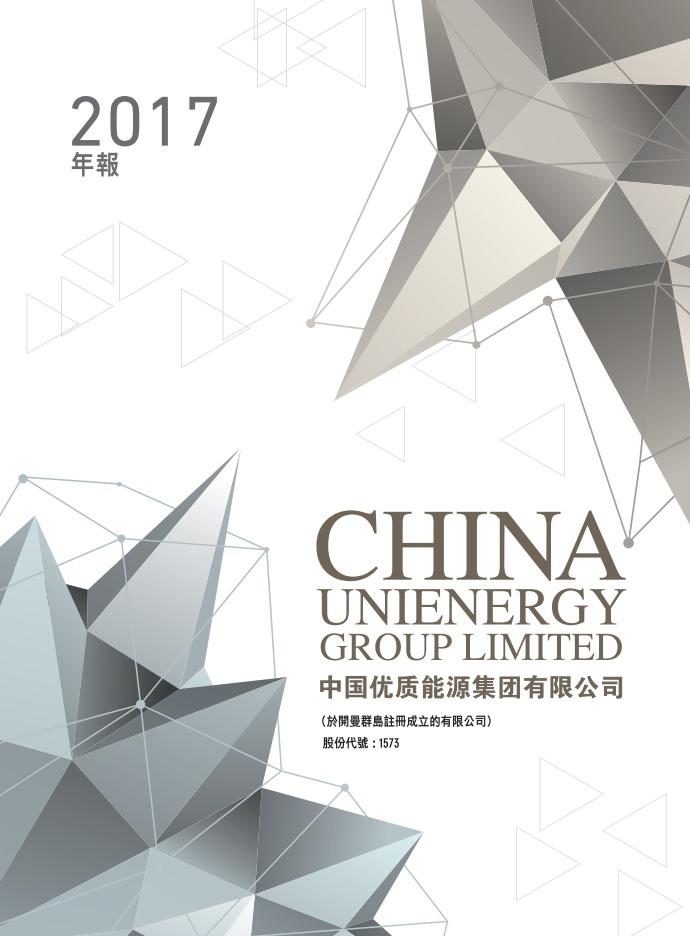 中国优质能源集团有限公司