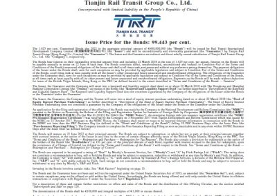 Rail Transit International Development Company Limited