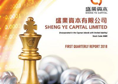 Sheng Ye Capital Limited