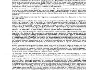 GUOTAI JUNAN INTERNATIONAL HOLDINGS LIMITED