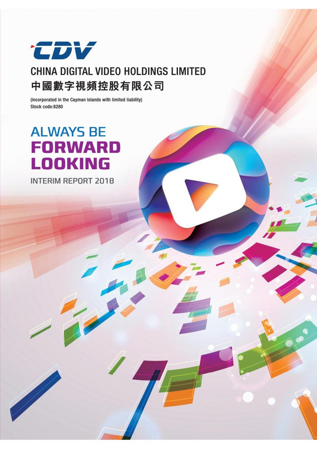 China Digital Video Holdings Limited