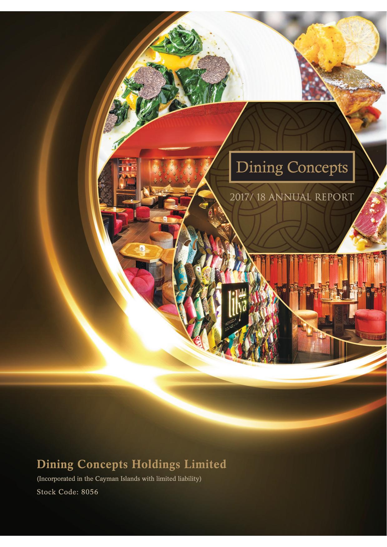 Dining Concepts Holdings Limited