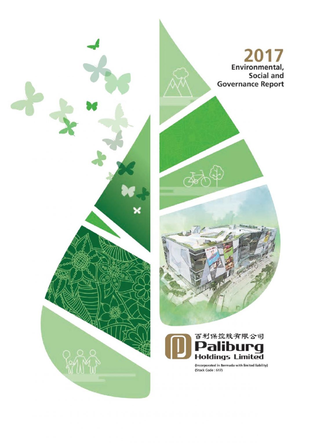 Paliburg Holdings Limited