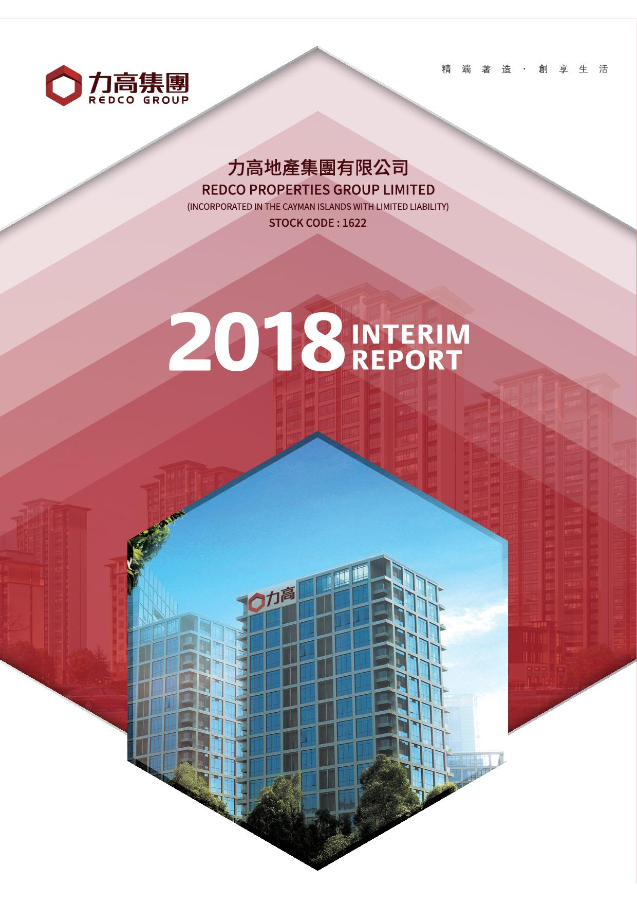 Redco Properties Group Limited