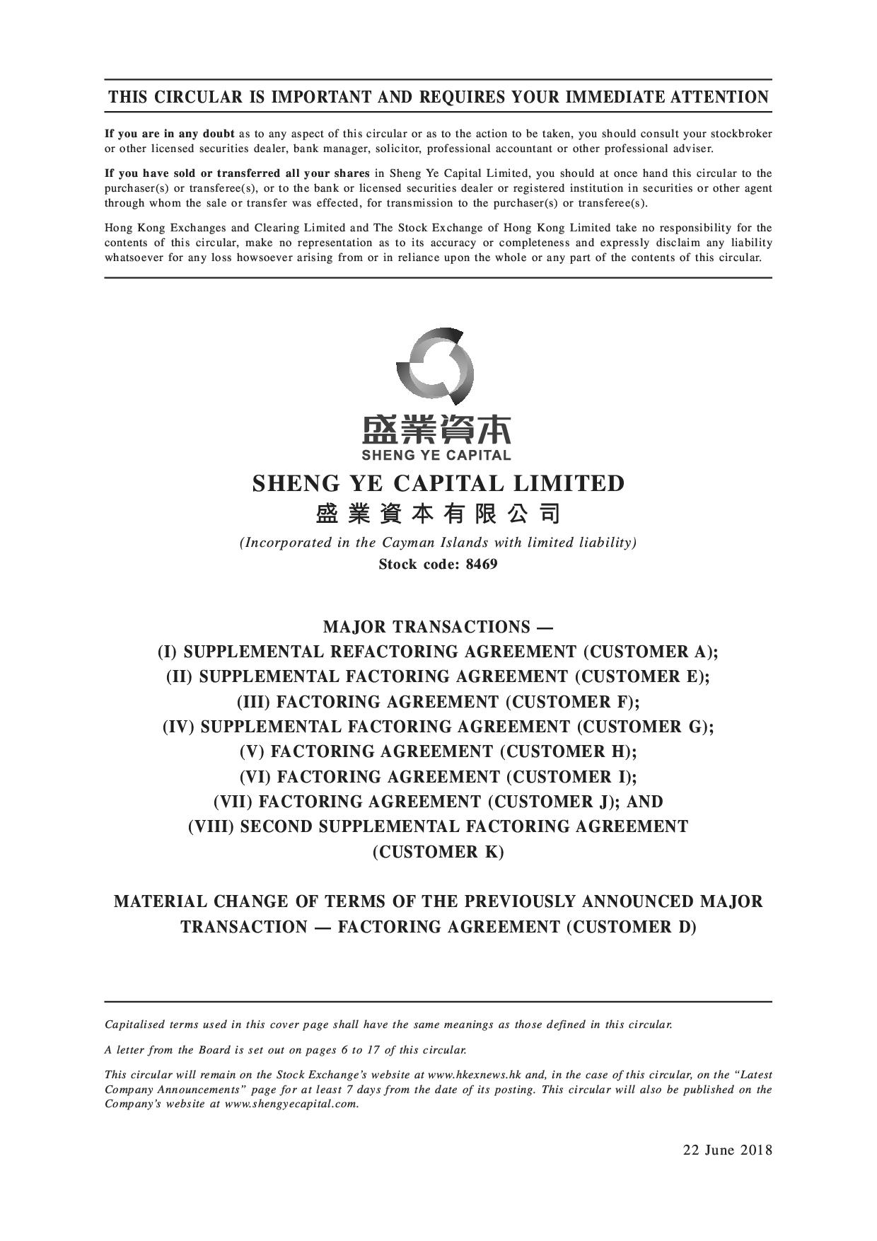 Sheng Ye Capital Limited