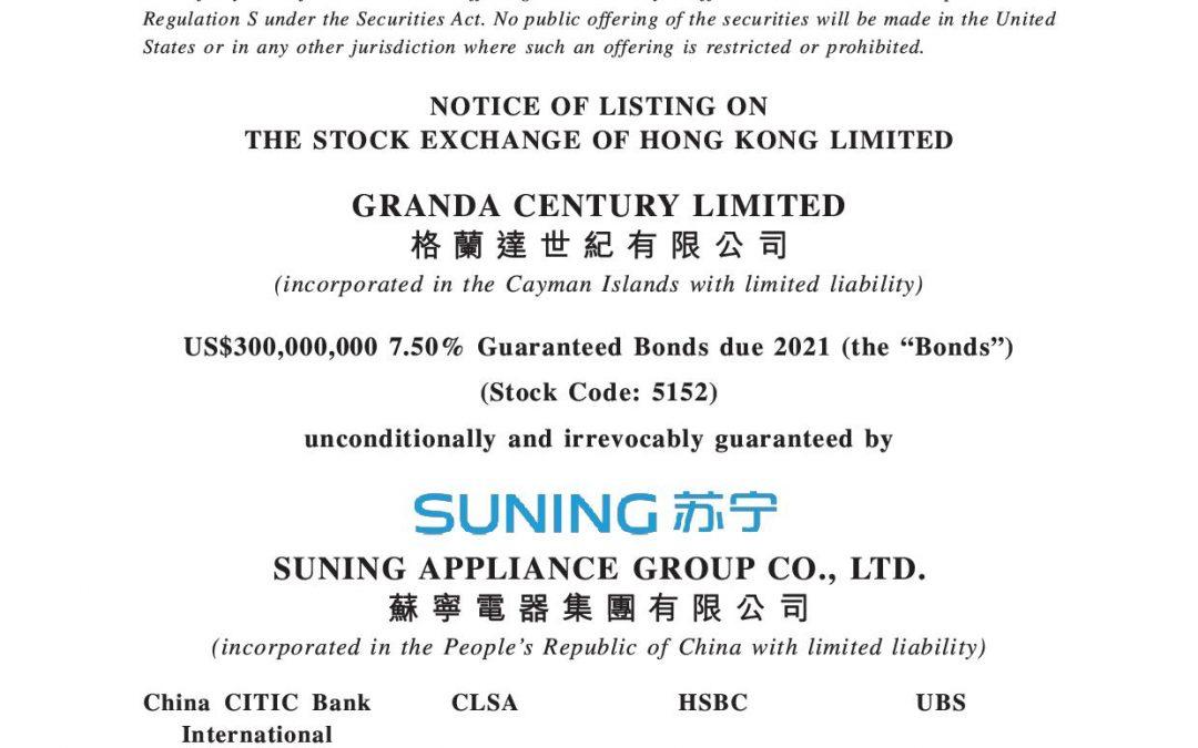 Sunning Appliance Group Co., Ltd