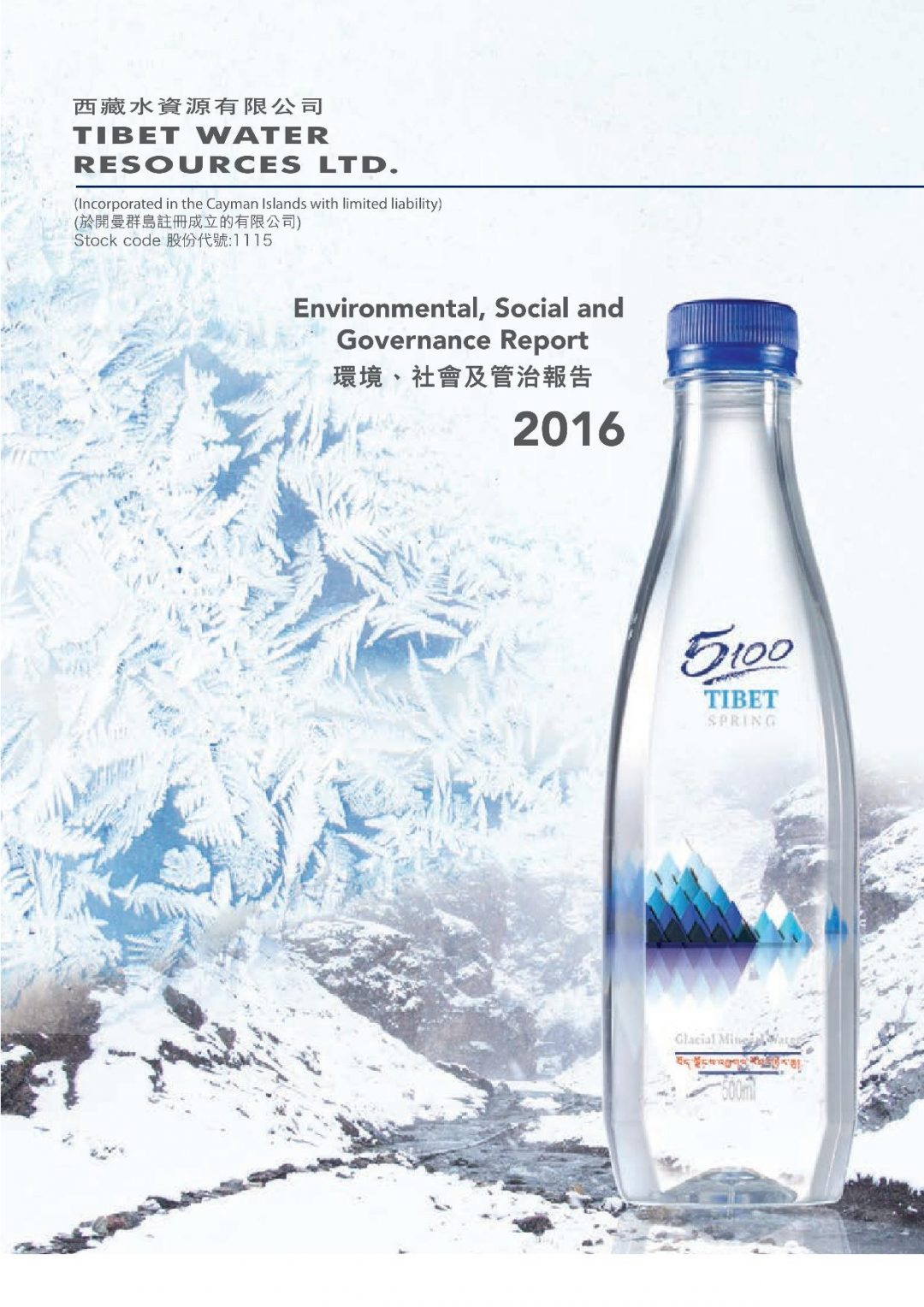 Tibet Water Resources Ltd