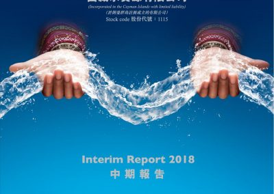Tibet Water Resources Ltd