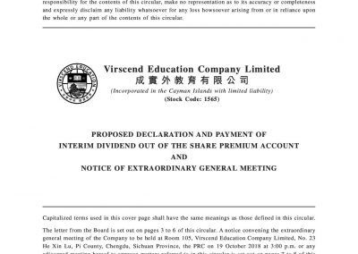 Virscend Education Company Limited