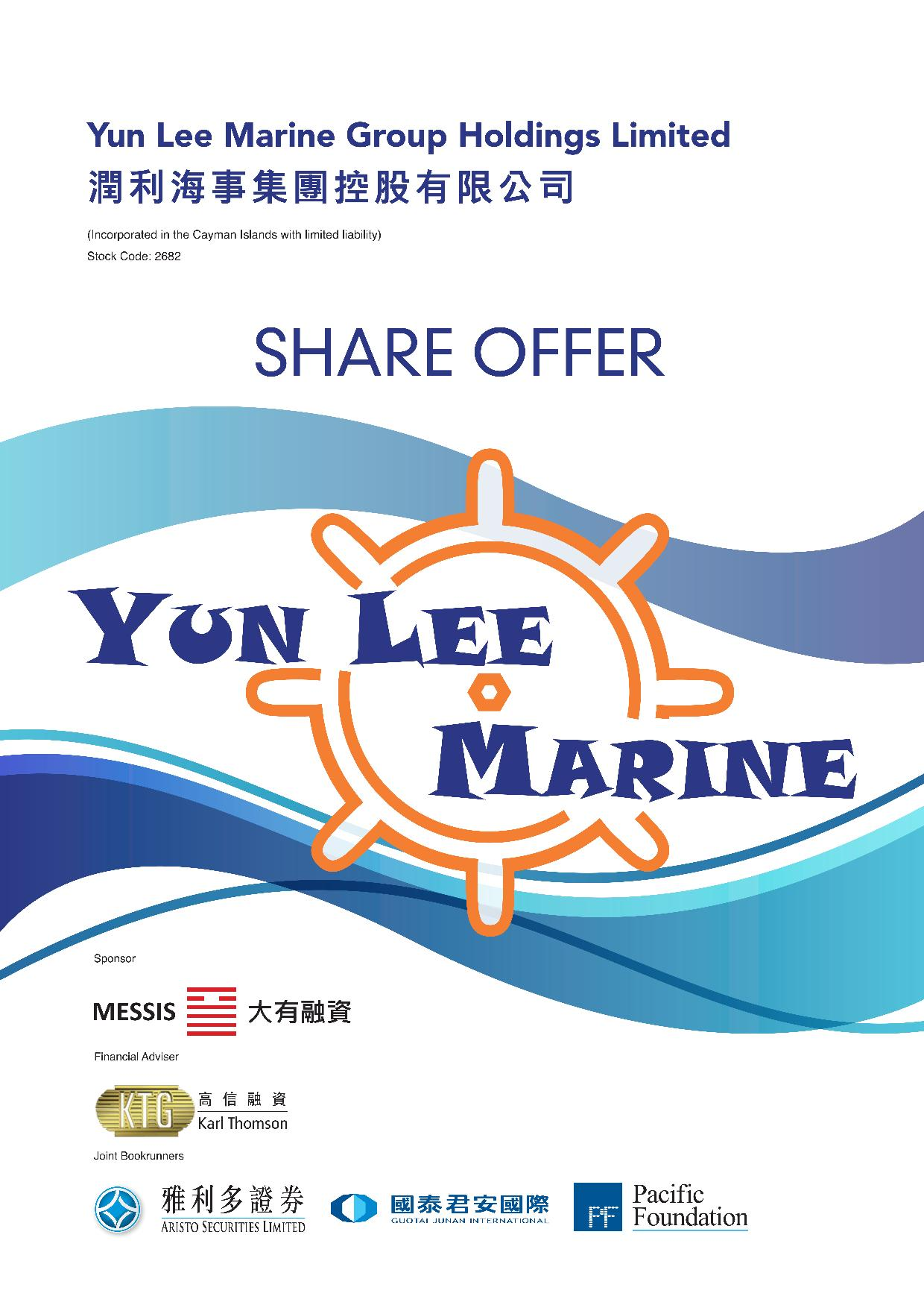 Yun Lee Marine Group Holdings Limited
