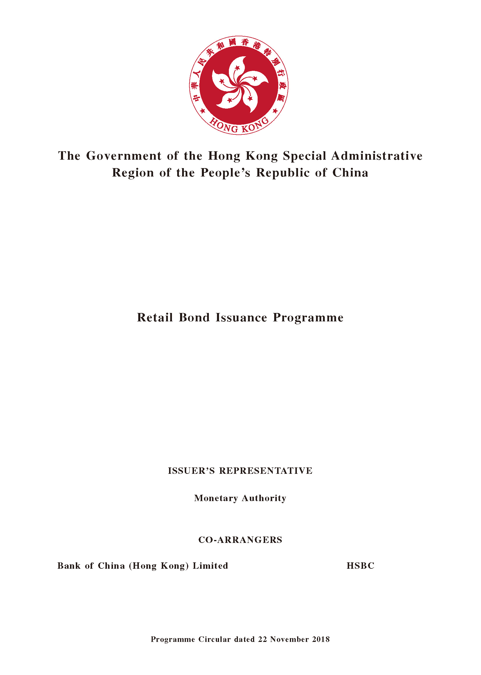 The Government of the Hong Kong Special Administrative Region of the People's Republic of China – Programme Circular