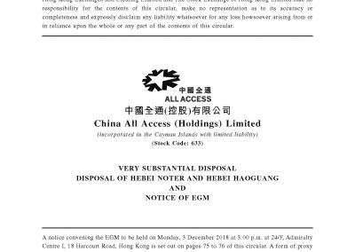 China All Access (Holdings) Limited