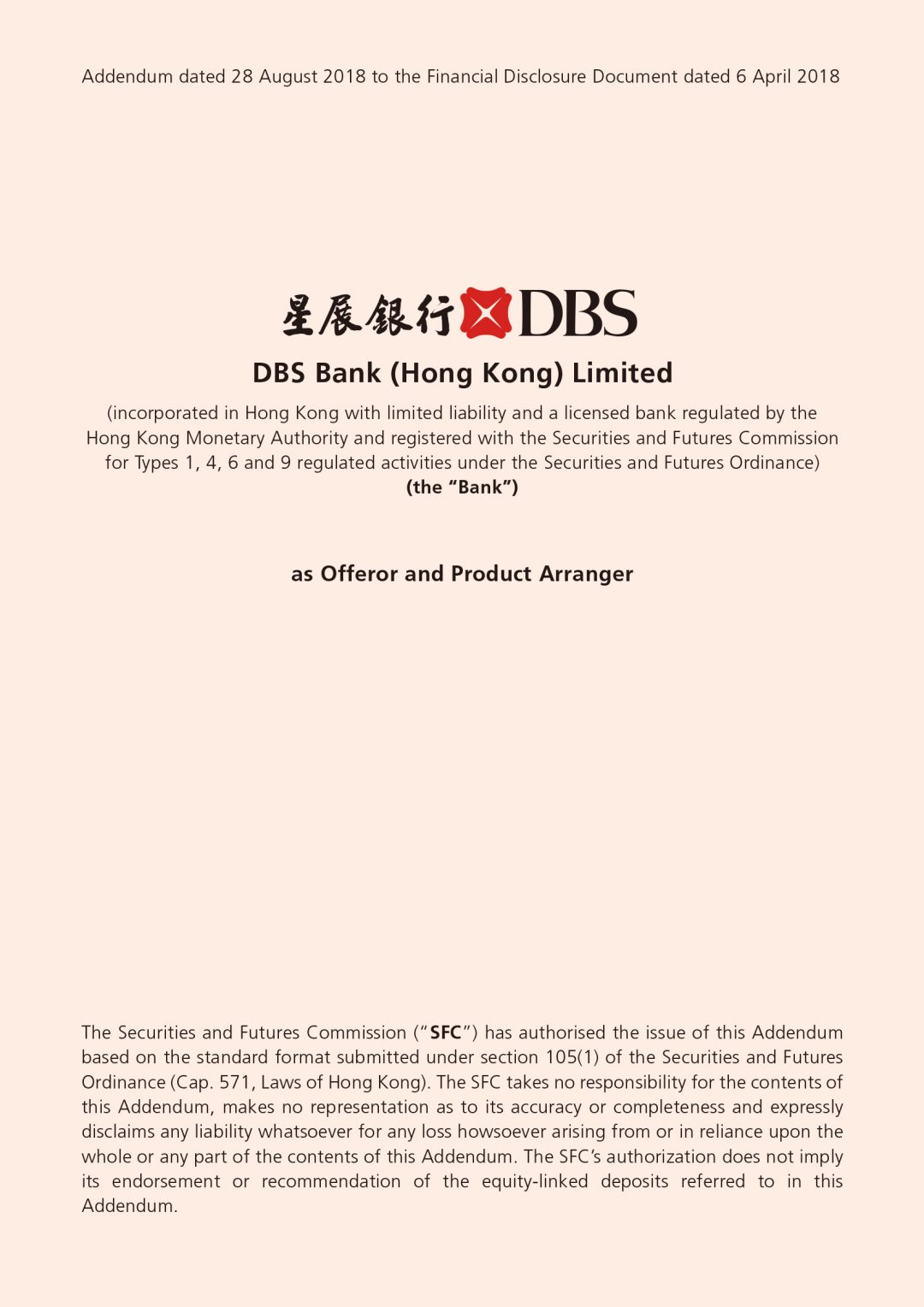 DBS Bank (Hong Kong) Limited – Addendum to the Financial Disclosure Document