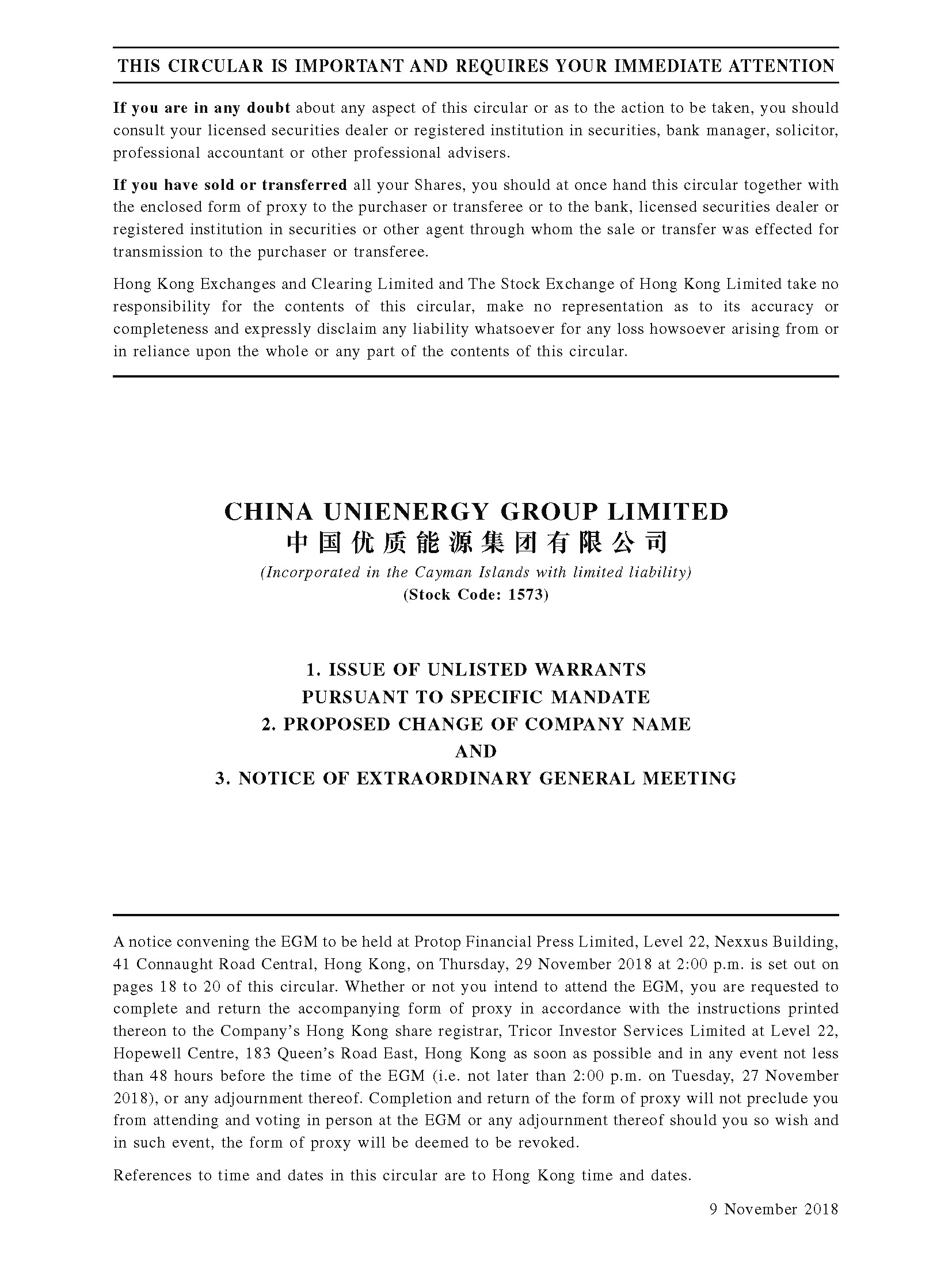 China Unienergy Group Limited