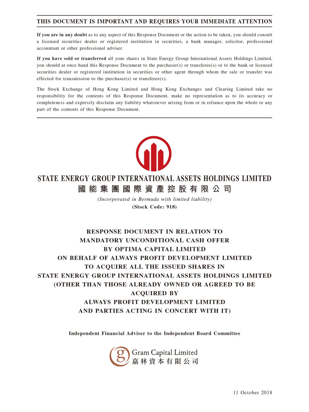 State Energy Group International Assets Holdings Limited