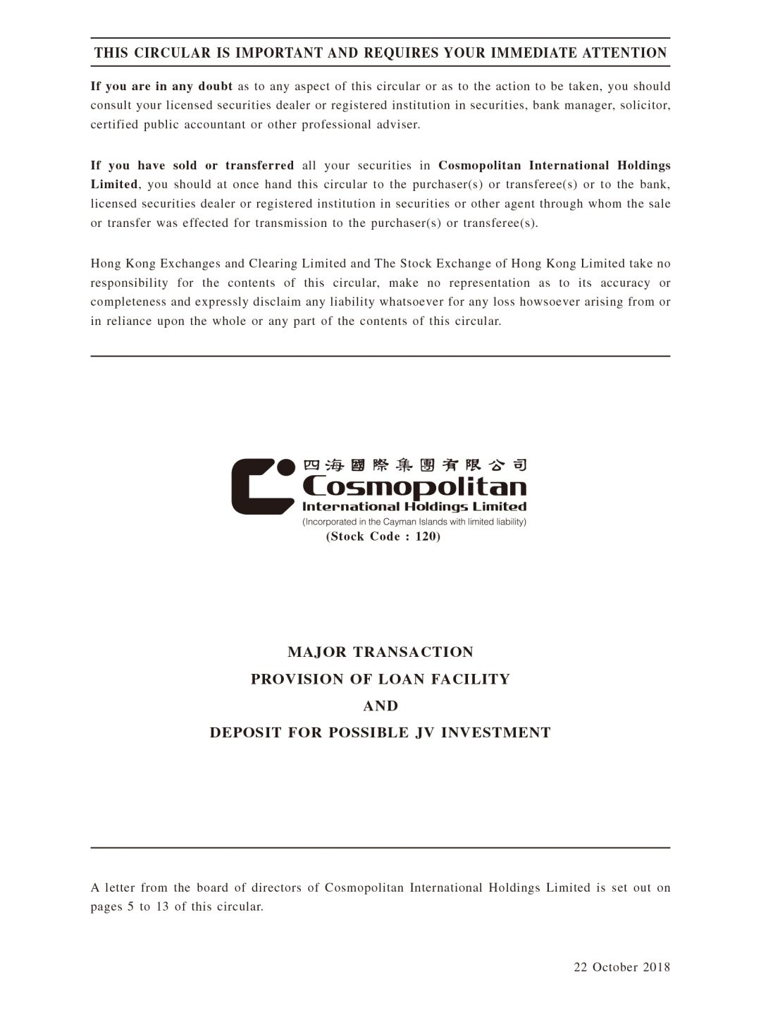 Cosmopolitan International Holdings Limited