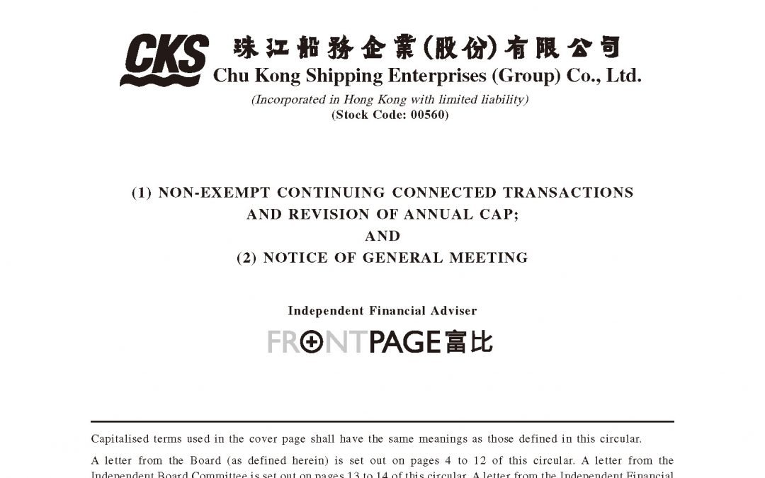 Chu Kong Shipping Enterprises (Group) Co., Ltd.