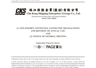 Chu Kong Shipping Enterprises (Group) Co., Ltd.