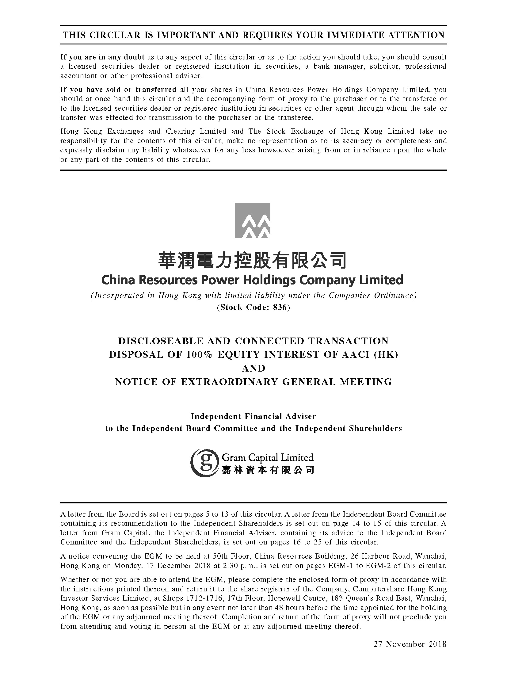 China Resources Power Holdings Company Limited