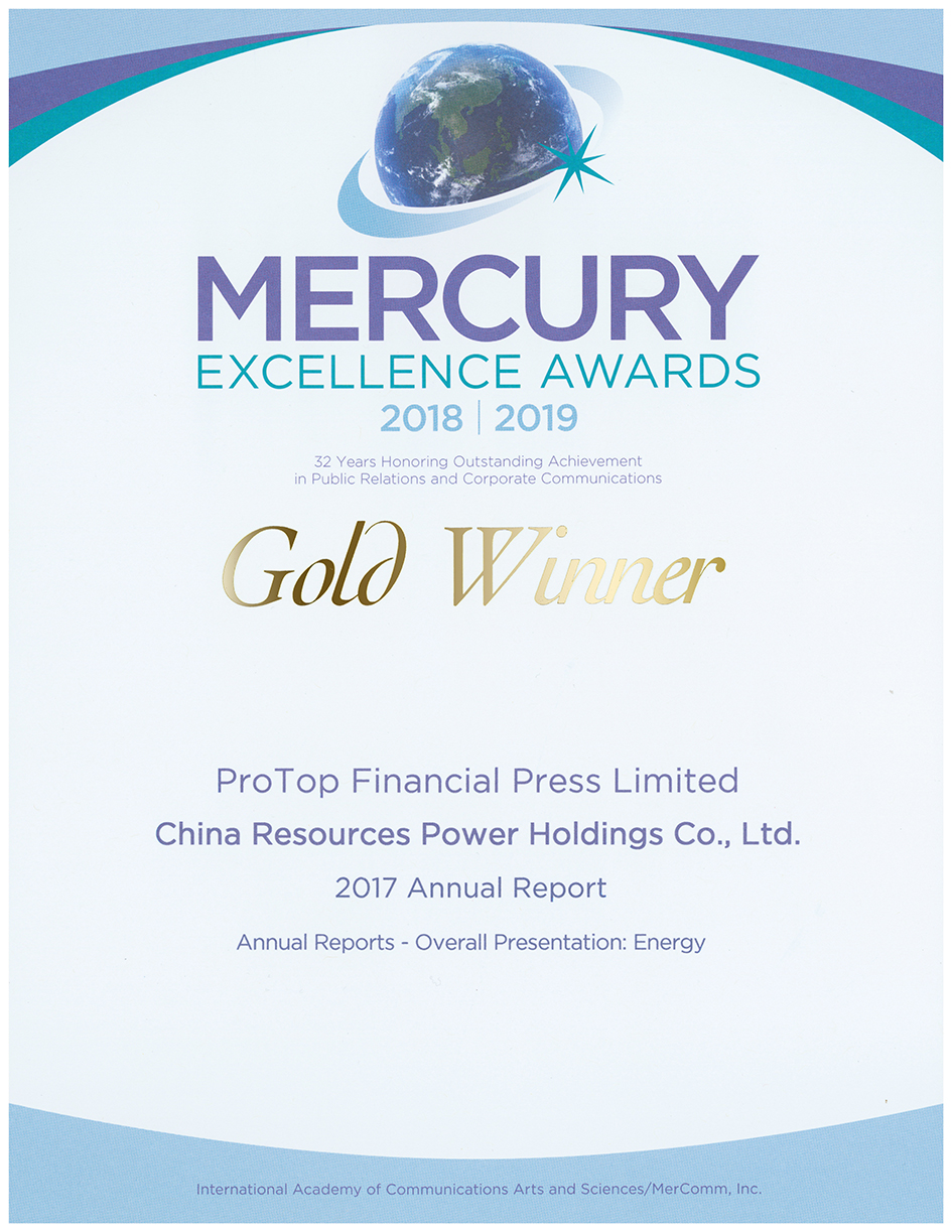 China Resources Power Holdings Co., Ltd. – 2018 Mercury Gold Winner