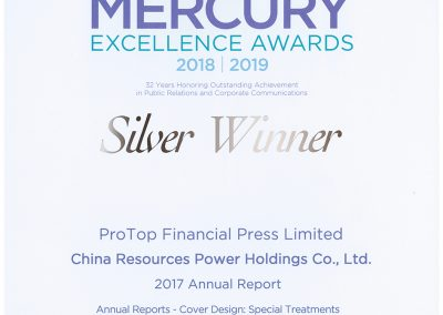 China Resources Power Holdings Co., Ltd. – 2018 Mercury Silver Winner