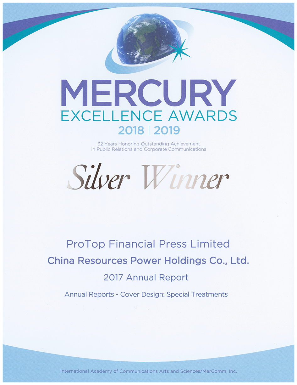 China Resources Power Holdings Co., Ltd. – 2018 Mercury Silver Winner