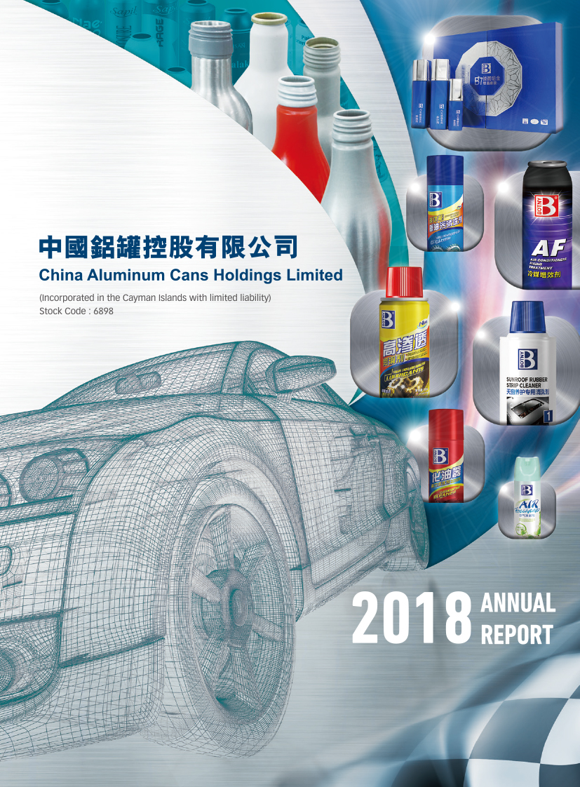 China Aluminum Cans Holdings Limited