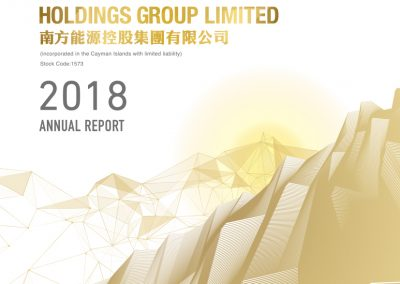 SOUTHERN ENERGY HOLDINGS GROUP LIMITED