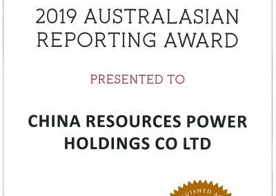 CHINA RESOURCES POWER HOLDINGS CO LTD – 2019 AUSTRALASIAN REPORTING AWARD BRONZE AWARD