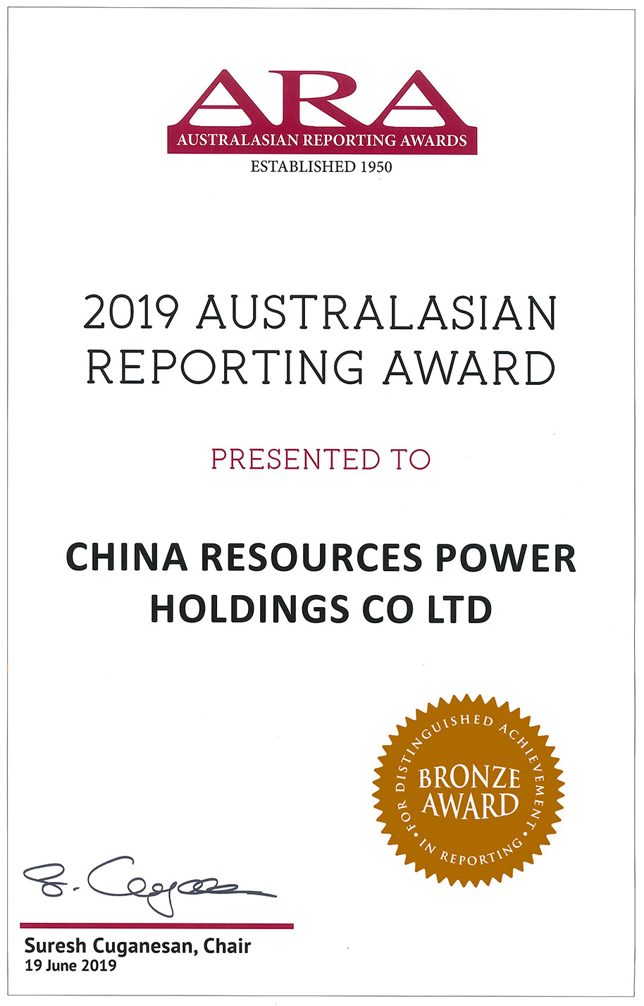 CHINA RESOURCES POWER HOLDINGS CO LTD – 2019 AUSTRALASIAN REPORTING AWARD BRONZE AWARD