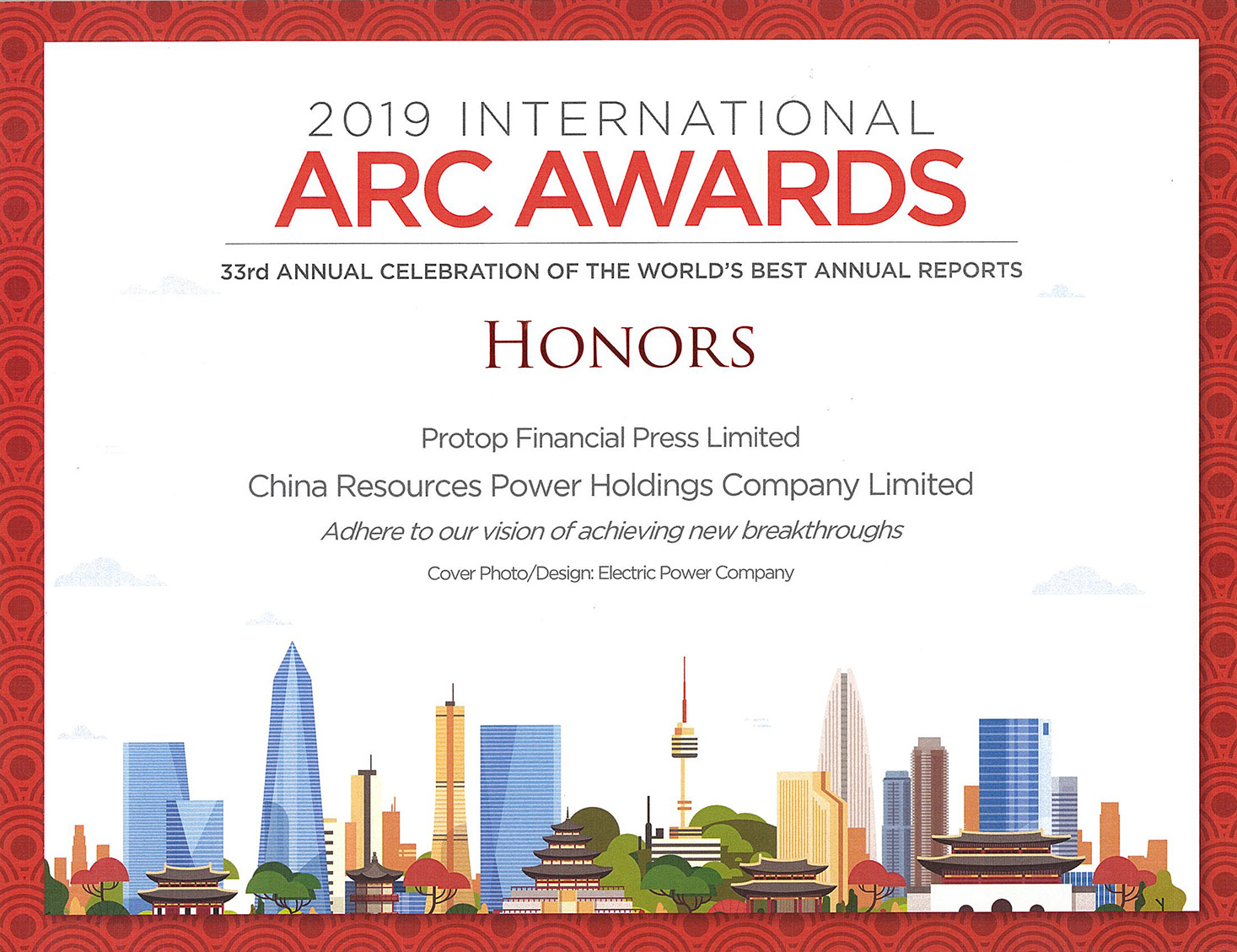 華潤電力控股有限公司 – 2019 ARC AWARDS HONORS Cover Photo/Design: Electric Power Company