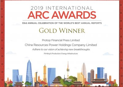 China Resources Power Holdings Company Limited – 2019 ARC AWARDS GOLD WINNER Printing & Production: Energy Infrastructure