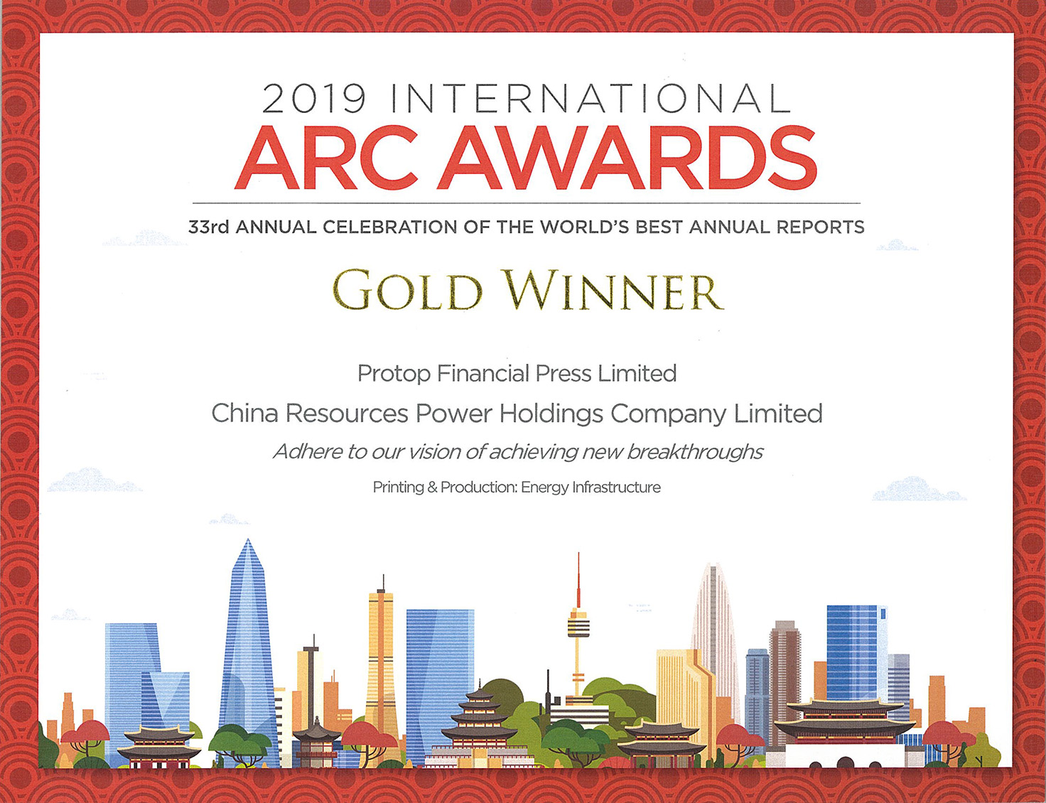 華潤電力控股有限公司 – 2019 ARC AWARDS GOLD WINNER Printing & Production: Energy Infrastructure