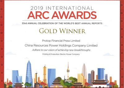 China Resources Power Holdings Company Limited – 2019 ARC AWARDS GOLD WINNER Printing & Production: Electric Power Company