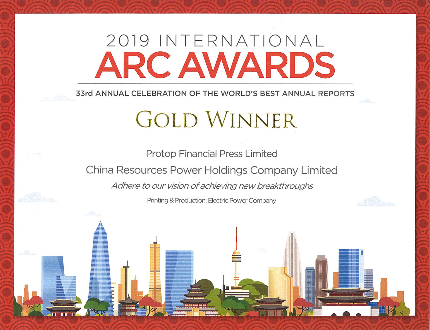 華潤電力控股有限公司 – 2019 ARC AWARDS GOLD WINNER Printing & Production: Electric Power Company
