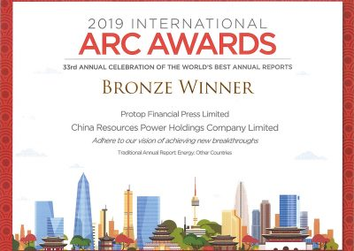 China Resources Power Holdings Company Limited – 2019 ARC AWARDS BRONZE WINNER Traditional Annual Report: Energy: Other Countries