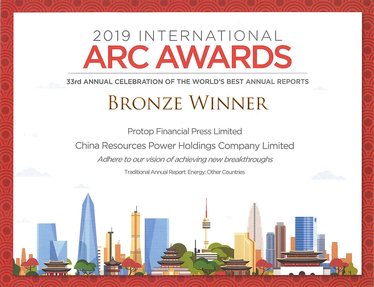 華潤電力控股有限公司 – 2019 ARC AWARDS BRONZE WINNER Traditional Annual Report: Energy: Other Countries