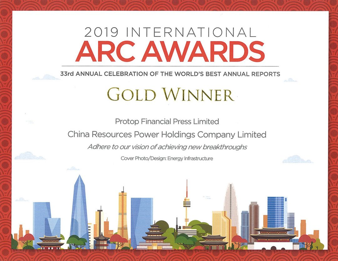 China Resources Power Holdings Company Limited – 2019 ARC AWARDS GOLD WINNER Cover Photo/Design: Energy Infrastructure