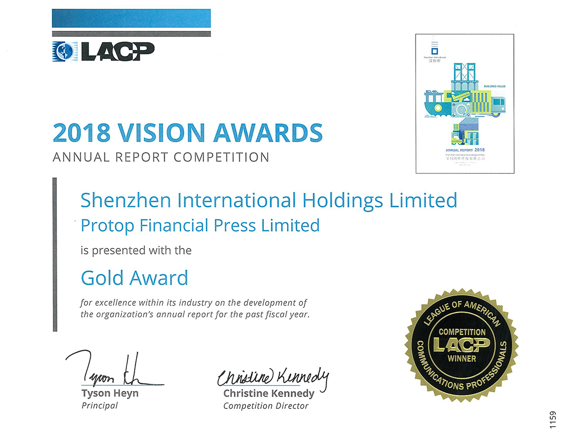 Shenzhen International Holdings Limited – 2018 VISION Gold Award